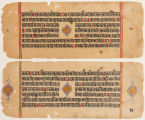 Jain Manuscript no. 5 (front and back)