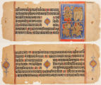 Jain Manuscript no. 2 (front and back)