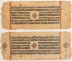 Jain Manuscript no. 4 (front and back)