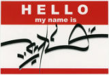 Hello My Name Is -- Name Tag