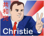 Christie -- Peace Sign